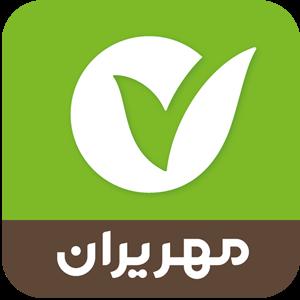 بانک قرضالحسنه مهر ایران