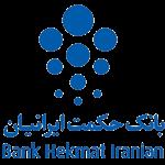 شبا بانک حکمت ایرانیان
